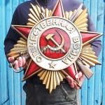 Орден-на-обелиск