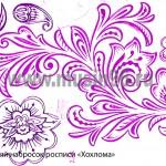Эскизный-набросок-росписи--Хохлома-